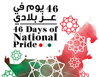 DED National Day