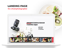 Landing page for a food photographer