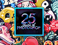 Adobe Photoshop 25 Under 25