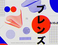 Tokyo Blends Film Festival