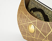 Holly Quran   Box Design