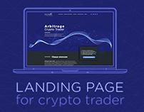 Landing page for crypto trader | Лэндинг криптовалют