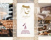 Hotel Mondrian Doha / QND2017 / Instagram 01
