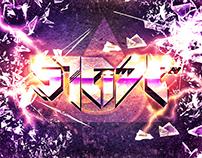 Steige Logo Artwork