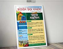 Mahfil (Islamic Program) Poster for JAUMA