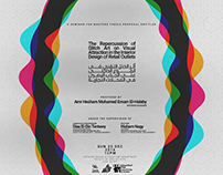 Masters Thesis Seminar Poster