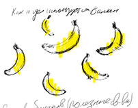 Prototipe web-site Banana