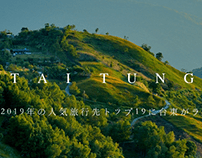 Taiwan: Taitung Discovery - Banner Design