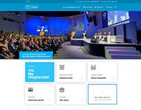 Сайт для компании Conference Rent