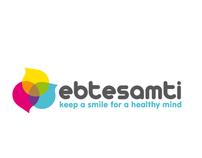 ebtesamti campaign