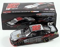 Action 1/24 Kyle Busch 100 Wins 2011 Camry