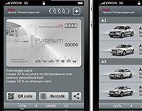 Audi Центр Петроградский