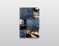 Cover design for Hotel & Restoraunt Business textbook