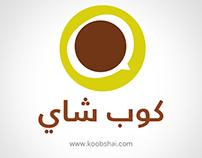 كوب شاي koobshai
