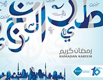 Jazeera Airways Ramadan Branding