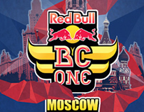 RedBull BC One 2011 Moscow.