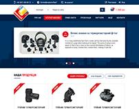 Интернет-магазин ПОЛИМЕРГАЗБУД
