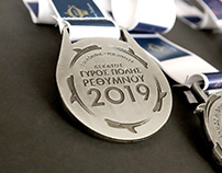 RETHYMNO CITY RUN 2019
