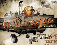 In-d-negev festival 2009