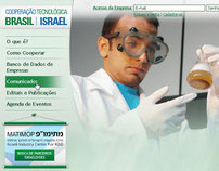 Cooperação Tecnológica Brasil / Israel