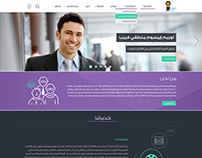 Bznsawy Website Home Page Design Concepts