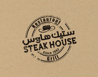 STEAK HOUSE RESTAURANT