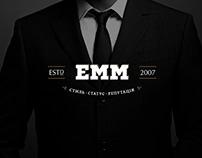 ЕММ - Branding 2018