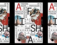 Afisha magazine || rebranding