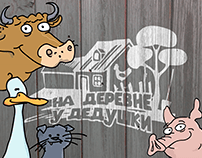 Grandpa Village (illustrations and simple animation)