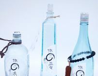 Tabi Sake