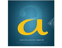 ain.ua on iPad