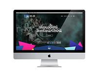 GMM25 Website Design