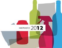 S&Team 2012 Calendar