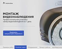 Сайт компании Nadovideo