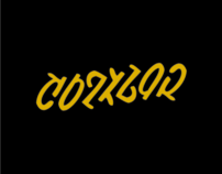 COZYBAR ambigram design