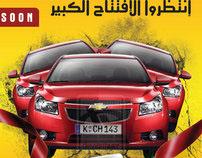 Poster - Al Kamony ( Old Work )
