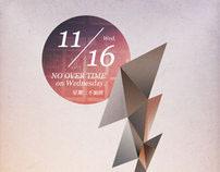 The Shine 4 Gig Poster