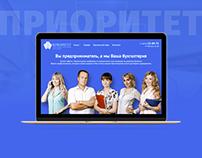 Центр профессиональной бухгалтерии «Приоритет»