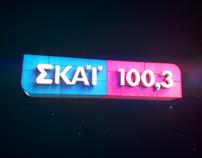 Skai 1003 Sports Trailer