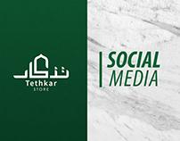 Tethkar Social Media