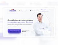 «Стоматология evoлюция» — landing page