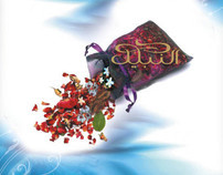 Cover page for Attar Catalogue - Nabeel Perfumes, Dubai