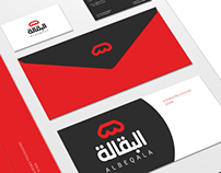 New branding for ALBEQALA
