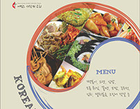 Korean Food Festival poster