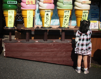Japanese girls have bow legs