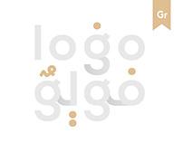 logofolio ◊ arabic