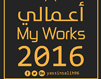 My Works in 2016