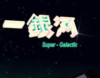 Super Galactic