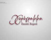 Xorogramma Corporate Identity