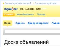 board.bigmir.net